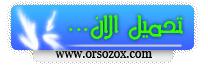 فيلم ابونا بيشوى كامل حامل 1.png